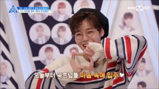 [PRODUCE 101] 박지훈 Park Ji Hoon wink and tongue compilation