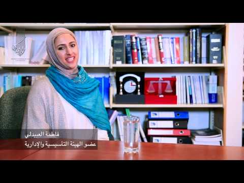 Kuwait International Law Society