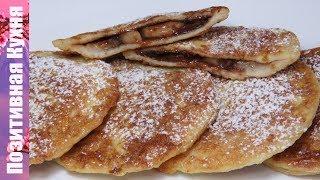 ЗАВТРАК ЗА 5 МИНУТ ГОРЯЧИЕ БУТЕРБРОДЫ С БАНАНОМ И НУТЕЛЛОЙ | 5 MINUTE BREAKFAST Banana Sandwich