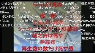 ニコニコから転載 転載元→http://www.nicovideo.jp/watch/sm28675207.