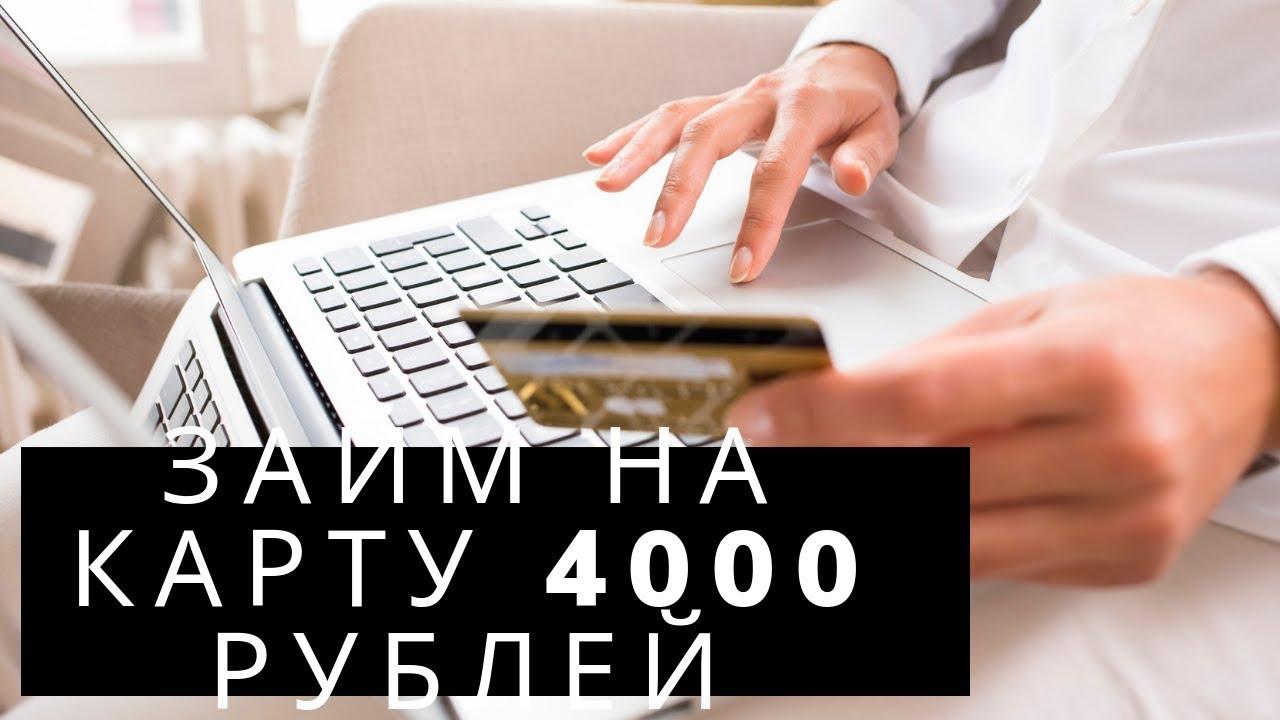 Подать заявку на кредитную карту альфа банк 100 дней без процентов