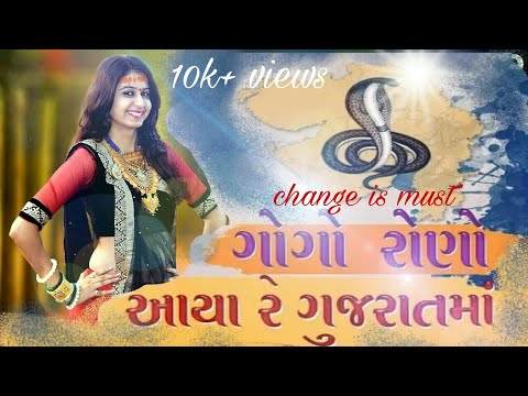 Gogo rono aaya Gujarat ma BY kinjal dave - Kinjal Dave Live Video from Australia