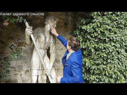 Евгений Понасенков и флорентийская статуя: жизнь над временем