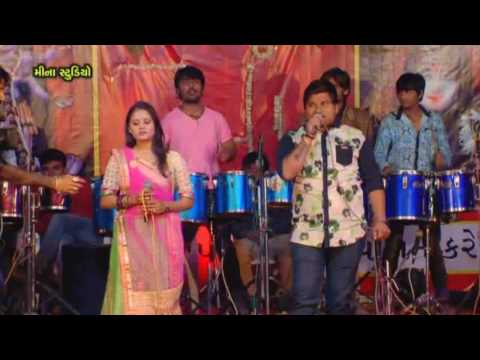 Suraj Dhime Dhime Uge   Gujrati Lokgeet Song  Gaman Santhal  Meena Studio  Gujarati Sangeet