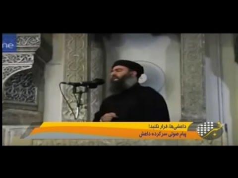 Leader of Deash Abou Bakr Baghdadi call his warriors to resist !