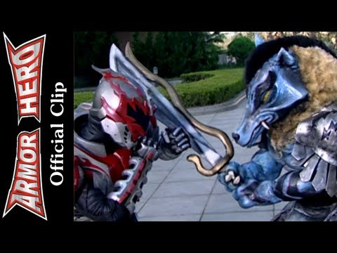 Fights with the Wolf Monster (2) - Armor Hero Official English Clip [HD] - 21