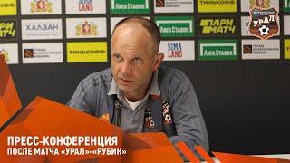 Слуцкий и Парфёнов о матче «Урал»-«Рубин»