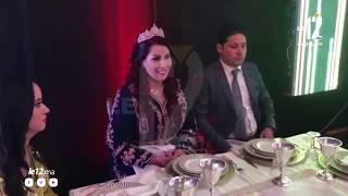 حصري..ها أشنو دارت سعيدة شرف للضيوف ديالها فالخطوبة