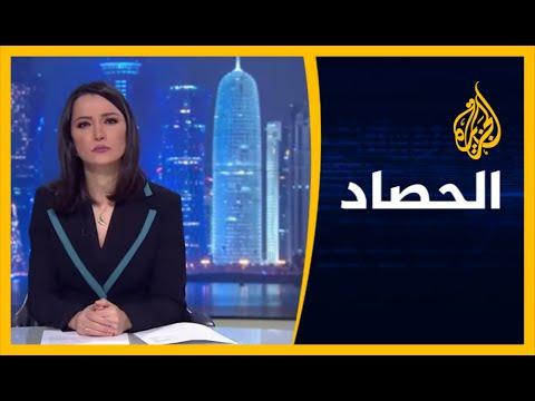 ???? الحصاد - انفجار مرفأ بيروت.. حراك على جراح لبنان  - نشر قبل 42 دقيقة