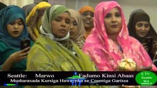 Musharaxada Kursiga Haweynka ee  Garissa County, Fadumo Kinsi Abaas