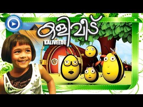 കളിവീട്   Malayalam Animation For Children   Kaliveedu   Malayalam Animation Full
