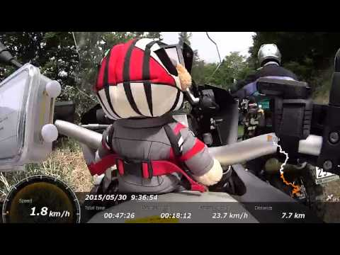 BMW Motorrad GS Trophy Japan 2015