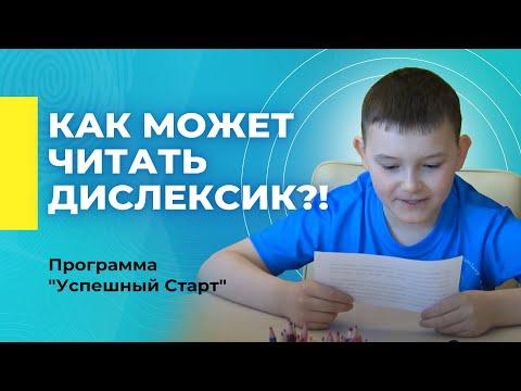 Чтение ученика Татьяны Гогуадзе.