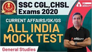 SSC CGL,CHSL Exams 2021 | General Studies All India Mock Test