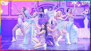 [MIRRORED] TWICE (트와이스) - 'Feel Special (필스페셜)' | Dance Practice (안무 거울모드)