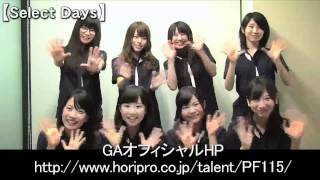 Girl〈s〉ACTRY 第3回公演「Select Days」が行われます! 公演日:2011...