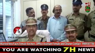 Fake Travel Agents Arrested By Dabeerpura police 7H News | Hyderabad