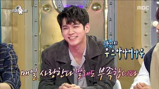 [RADIO STAR] 라디오스타 - What did Ong Seong-wu post on the fan cafe?20180321