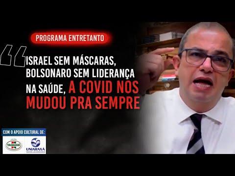 Israel, Bolsonaro e Saúde, Língua Portuguesa