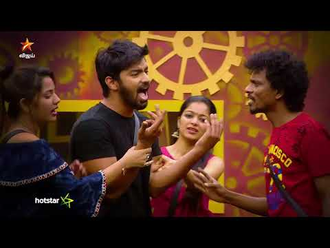 Bigg Boss Season 2 Promo 06-08-2018 Vijay Tv Show Online