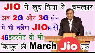 How To use Jio sim in 2G and 3G Any phones || with Jiofi || and with || Jio Happy New Year Offer