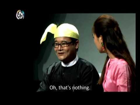 DVB Entertainment : သန္ ့ရွင္းစင္ၾကည္ျမစ္နဒီ - ၄