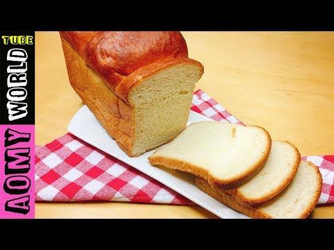 How To Make Soft And Fluffy Hokkaido Milk Bread | White Bread | Homemade Milk Bread | Bread Machine