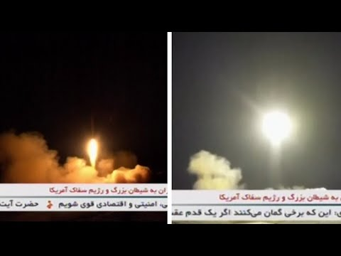 video: 'Terror text alerts' are needed amid rise in Iran tensions, government warned