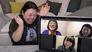 【生配信リベンジ】ゲストはスパイク!横澤夏子! 本当にただ笑っているだけでーす。
