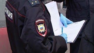 Житель Когалыма заплатит штраф за нарушение самоизоляции