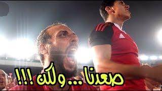 مصر ٢ -٠ أوغندا ... صعدنا أول المجموعة ... بس كدة كتييير!!!
