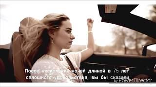 СОНЯ ЕСЬМАН-МЕЧТА ЖИЗНИ|ПЕРЕВОД