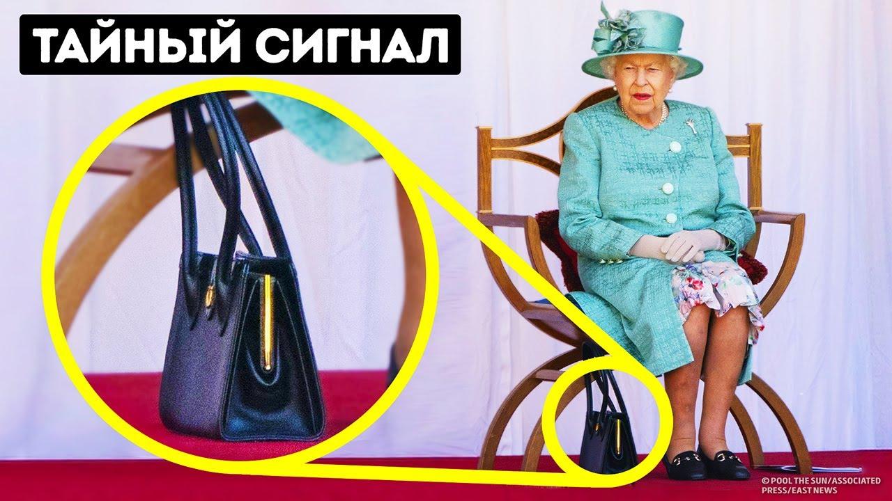 Что, если бы вы стали королевой Англии на 1 день