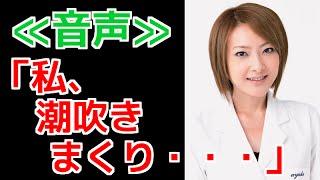 チャンネル登録お待ちしております!→https://www.youtube.com/channel/...