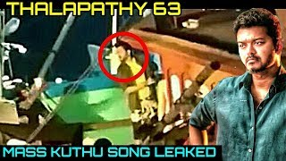 Download Mass Kuthu Song Thalapathy 63 Vijay Nayanthara