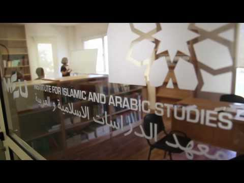 Arabic Language Program at Middle East University