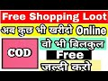 Free Shopping Loot Any product Free Cod |Earn star|