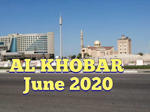 Al Khobar Saudi Arabia 🇸🇦 I Al Khobar Trip