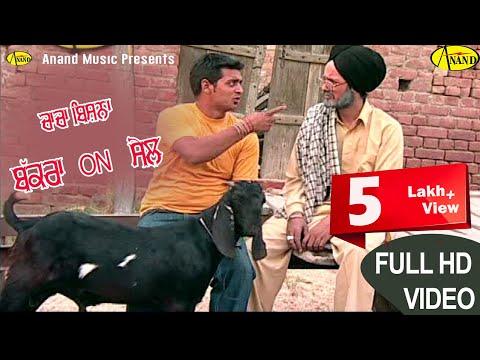 Chacha Bishna ll Bakra Vechna ll (Full Video) Anand Music II New Punjabi Movie 2016