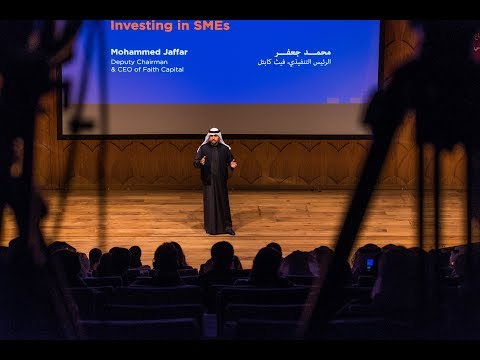 Small Means Big: Investing in SMEs by Mohammed Jaffar | Human Capital Forum | Nuqat 2018