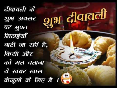 Happy diwali 2015 whatsapp video message diwali greetings sms happy diwali 2015 whatsapp video message diwali greetings sms wishes diwali quotes hindi quotes m4hsunfo Choice Image