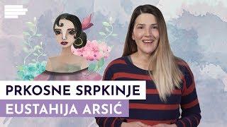 PRKOSNE SRPKINJE: Znate li priču o prvoj srpskoj spisateljici fantastike, Eustahiji Arsić? | S01E05