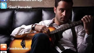 Saad Ramadan - Ah Men Halayali / سعد رمضان - آه من هالليالي