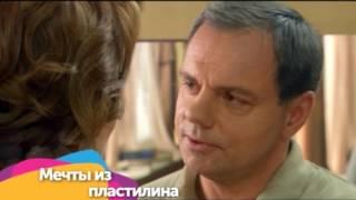 Лучшие российские мелодрамы - с понедельника по четверг в 17:00!