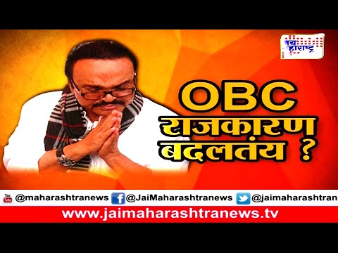 Lakshvedhi on OBC reservation