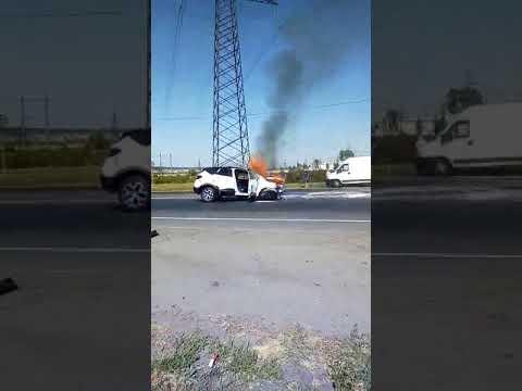 Авария валуйки 13.09.2019