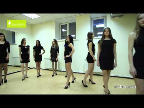 Школа моделей Green Models