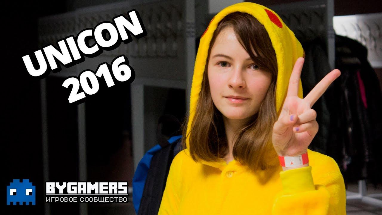 Обзор Unicon 2016. Мир фантастики. Косплей.