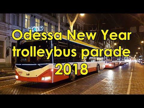 Odessa New Year trolleybus parade 2018