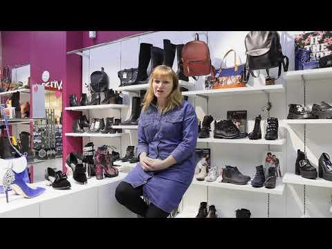 Вакансия продавец-консультант в магазин обуви DAZE Me